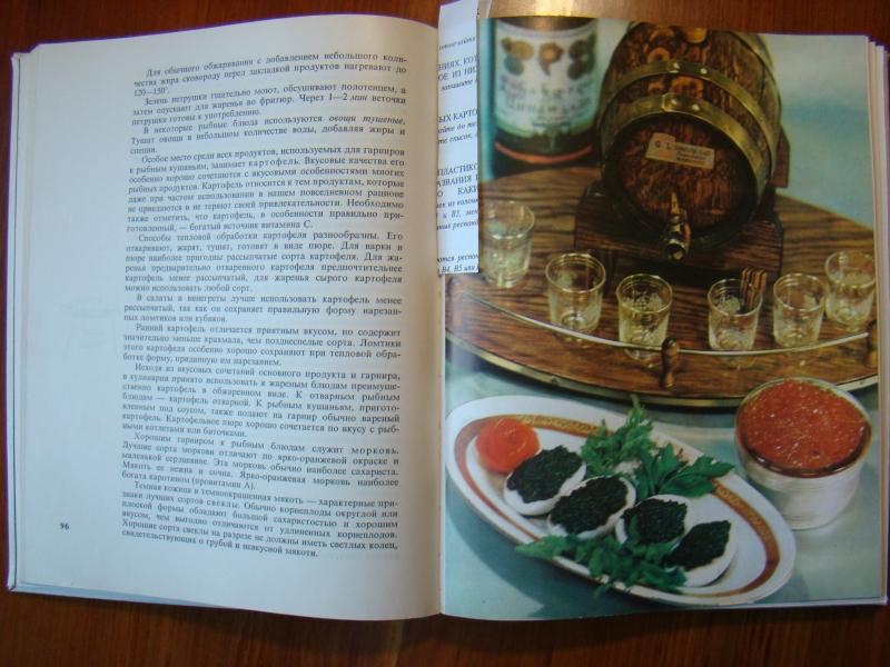 Что можно приготовить вкусно и быстро и некалорийно